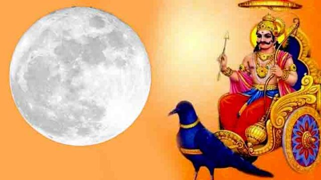 Why is astrology special on 22nd May