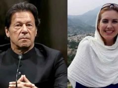 PM Imran Khan wanted to have sex with