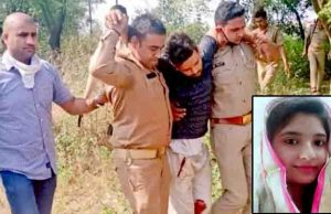 Another case of love jihad came in Meerut